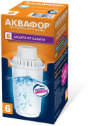 Картридж Аквафор В6 2шт