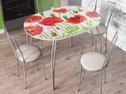 Стол кухонный овальный Маки