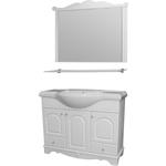 Мебель для ванной Mixline Прованс 105 белая