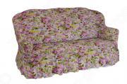 Чехол для дивана «Уютный дом». Цвет: мультиколор. В ассортименте