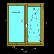 Деревянное окно (Стандарт) из сосны со стеклопакетом 1320х1530 мм