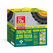 Полиуретановое финишное покрытие для пола graspolimer на 20 кв.м. цвет серый 990668