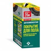 Полиуретановое двухкомпонентное покрытие для пола graspolimer на 20 кв. м. цвет серый 990644