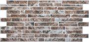 """Стеновая панель ПВХ """"Сланец коричневый"""" 492х980х0,3мм (10 штук)"""