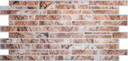 "Стеновая панель ПВХ ""Сланец желтый"" 492х980х0,3мм (10 штук)"