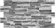 Листовая панель ПВХ Сланец темный серый 980*500 мм (5 шт)