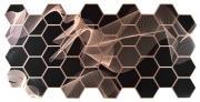 Листовая панель ПВХ Гравитация 973х492 мм (5 шт)