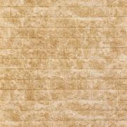 Мягкие самоклеющиеся шумоизоляционные 3D панели для стен / 100х100см