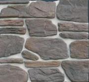 Еврокам Искусственный камень Variorock Arden 45 ряд.