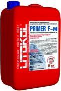 Грунтовка Primer F-м 5 кг