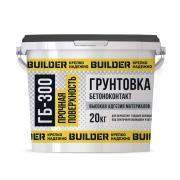 Грунтовка Бетоноконтакт BUILDER ГБ-300 ведро 20 кг
