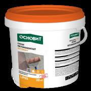 Грунт бетоноконтакт ОСНОВИТ БЕТТОКОНТ LP55 (6) кг