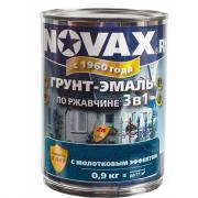 Грунт-эмаль по ржавчине с молотковым эффектом goodhim novax серебристый, 0.9 кг 39207