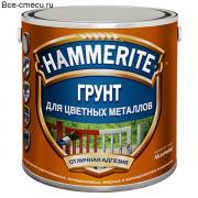 Хаммерайт Special Metals Primer красный. Грунт антикоррозийный для цветных металлов. (банка 2,5 л)