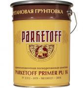 грунтовка Parketoff Primer PU 1K