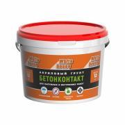 БетонКонтакт WHITE HOUSE 12 кг (Розовый) Для внутренних и наружных работ