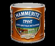 Грунт Hammerite грунт для поверхностей из цветных металлов, красный (2,5л)