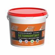 БетонКонтакт WHITE HOUSE 6 кг (Розовый) Для внутренних и наружных работ