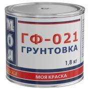 Грунтовка ГФ-021 МОЯ КРАСКА 800 г (Серый) Антикоррозийная