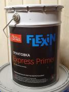Грунтовка Flexin Express Primer 5кг