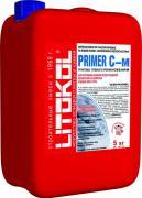 Грунтовка глубокого проникновения LITOKOL PRIMER C-m (ЛИТОКОЛ ПРАЙМЕР С-м) (5 кг)