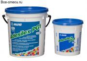 Mapei Adesilex PG1 эпоксидный клей (комплект 30 кг)