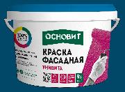 УНИВИТА СSl93 Краска силиконовая фасадная ОСНОВИТ