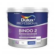 Краска DULUX BINDO 2 для стен и потолков 2,5 л