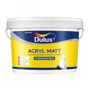 Краска DULUX ACRYL MATT латексная 2,25 л