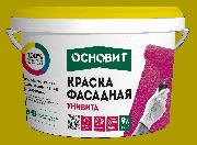 УНИВИТА САс91 Краска акриловая фасадная ОСНОВИТ
