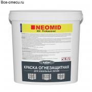 Неомид 030 огнебиозащита кабельных линий (150кг.)
