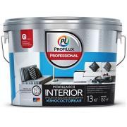 Краска моющаяся, износостойкая ProfiLux Professional Interior / Профилюкс