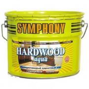 Лак паркетный Symphony Hardwood Aqua 9 л