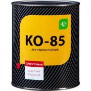 Лак термостойкий CERTA КО-85 до 250С 0,7кг бесцветный