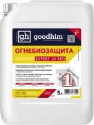 Огнебиозащита 1 группы (высшая) GOODHIM EXPERT 1G RED, 5л