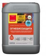 Пропитка neomid 450 -I группа, огнебиозащитный состав, тонированный, 10 кг