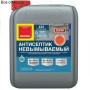Неомид 433 антисептик невымываемый усиленный (5 кг)