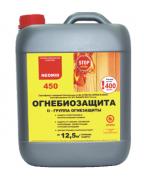 Огнебиозащита Неомид 450 2 группа объем 20 л.