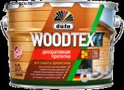 Dufa Wood Woodtex пропитка для защиты древесины алкидная белая (10л)