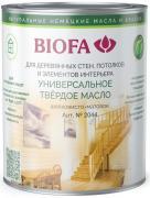 BIOFA 2044 Масло универсальное твердое, кашемир (0,125 л.)