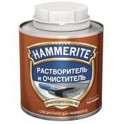 Растворитель и очиститель Hammerite (Хаммерайт), 2.5 литра