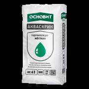 Гидроизоляция жесткая ОСНОВИТ АКВАСКРИН HC63 (20 кг)