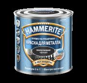 Грунт-эмаль по ржавчине 3 в 1 молотковая Hammerite (Хаммерайт) , 5 литров (полуглянец/медный)