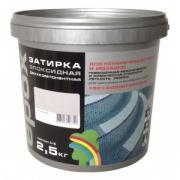 Затирка эпоксидная Epox ЭП-0025 (цвет Grigio) для плитки и мозаики, 2-компонентная, влагостойкая, для наружных и внутренних работ, 2,5 кг