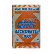 Пескобетон М-300 40 кг