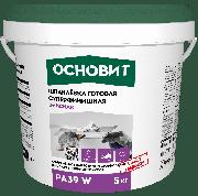 Готовая армированная шпаклевка для ремонтных работ ОСНОВИТ ЭЛИСИЛК РА39 H (5 кг)