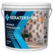 Затирка эпоксидная для швов Kerateks Lite С.70, 10 кг