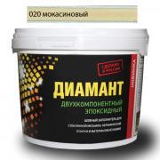 Затирка Диамант эпоксидная Мокасиновый 020 1 кг