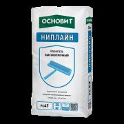 Ровнитель для пола высокопрочный ОСНОВИТ НИПЛАЙН FC47 (25 кг)