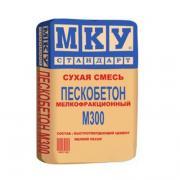 Смесь цементная МКУ Стандарт Пескобетон М-300 мелкофракционный 40 кг